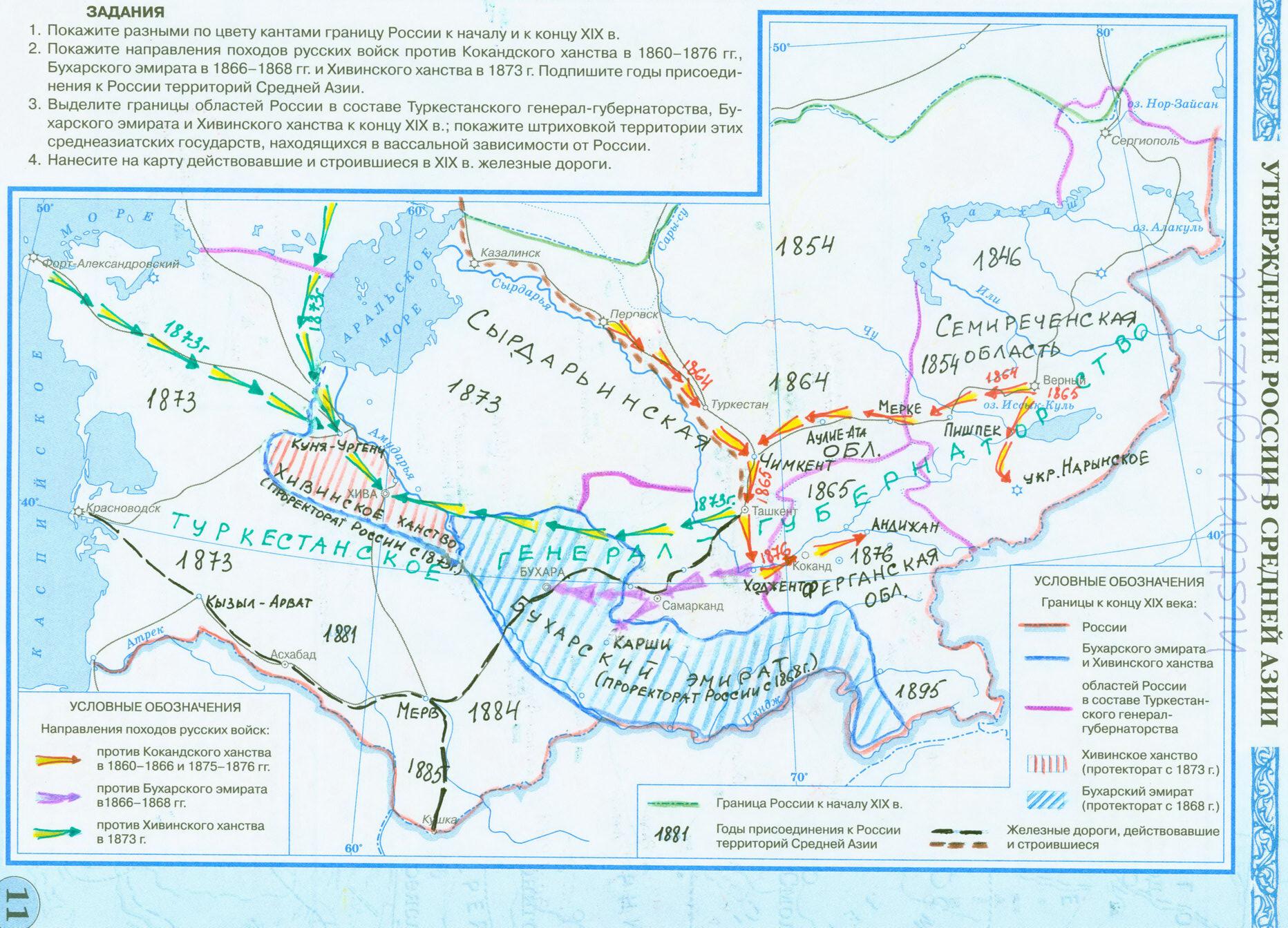 Контурная карта евразии заполненая сделаная до конца 7 класс