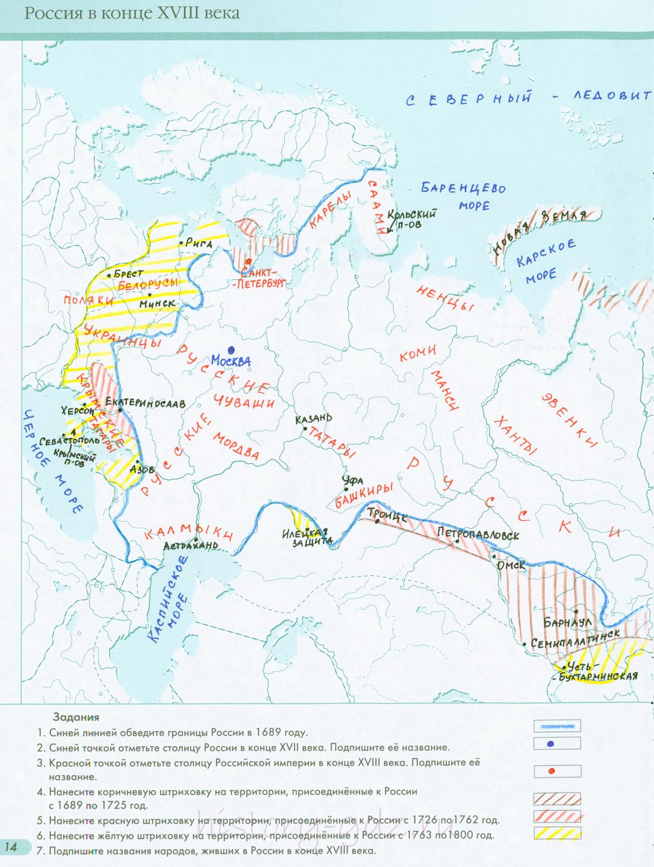 Гдз по истории 7 класс контурные карты история россии аст пресс