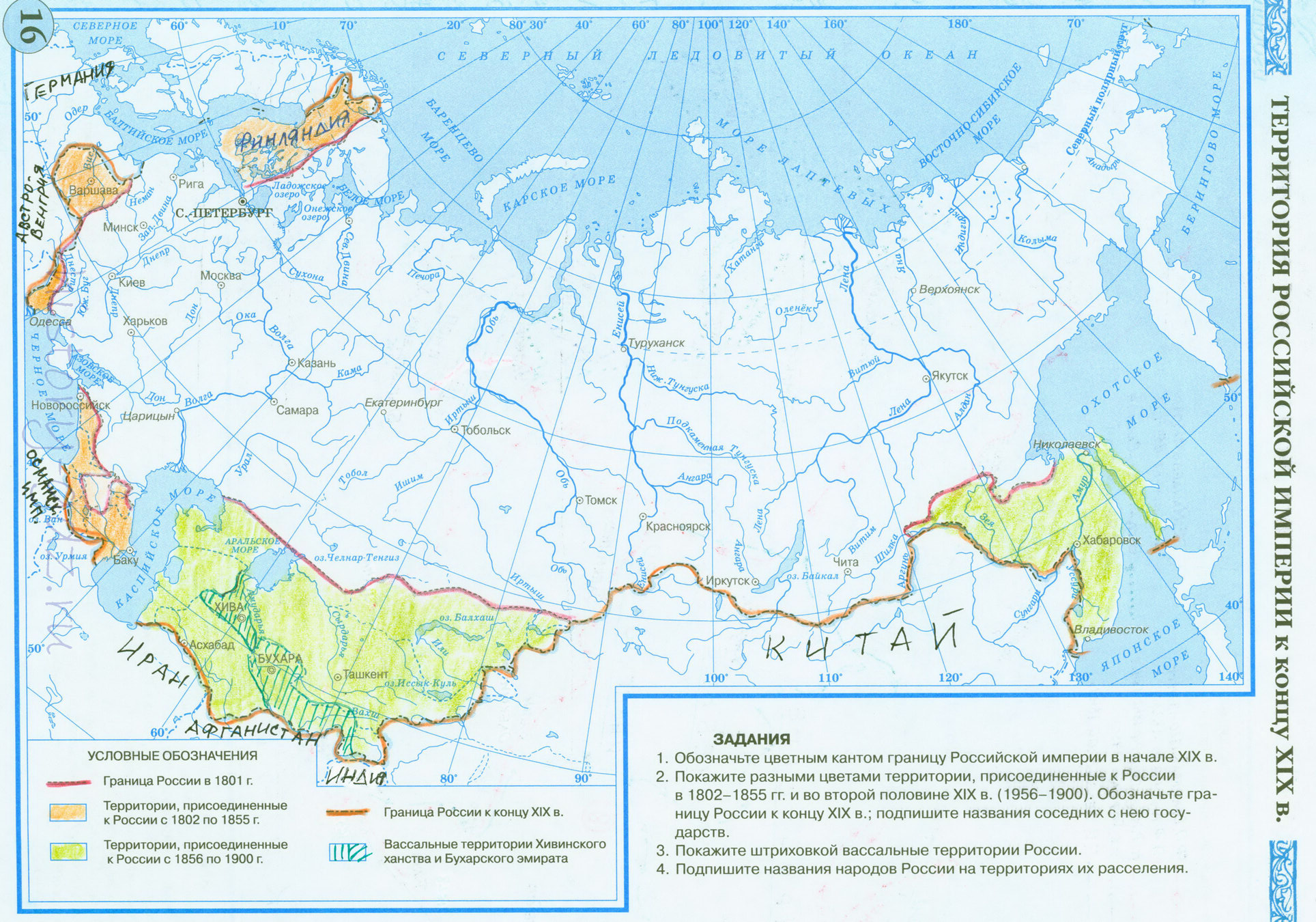 Набери готовые контурные карты по истории россии в 19 веке для 8 класса