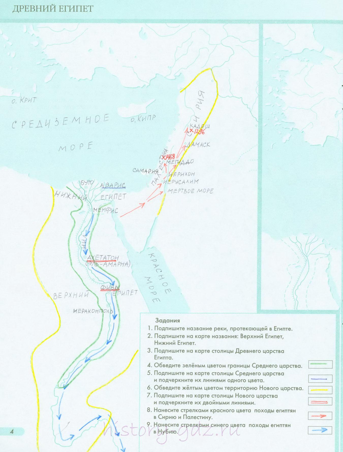 С древнего карт атлас истории мира комплектом гдз контурных 5 класс