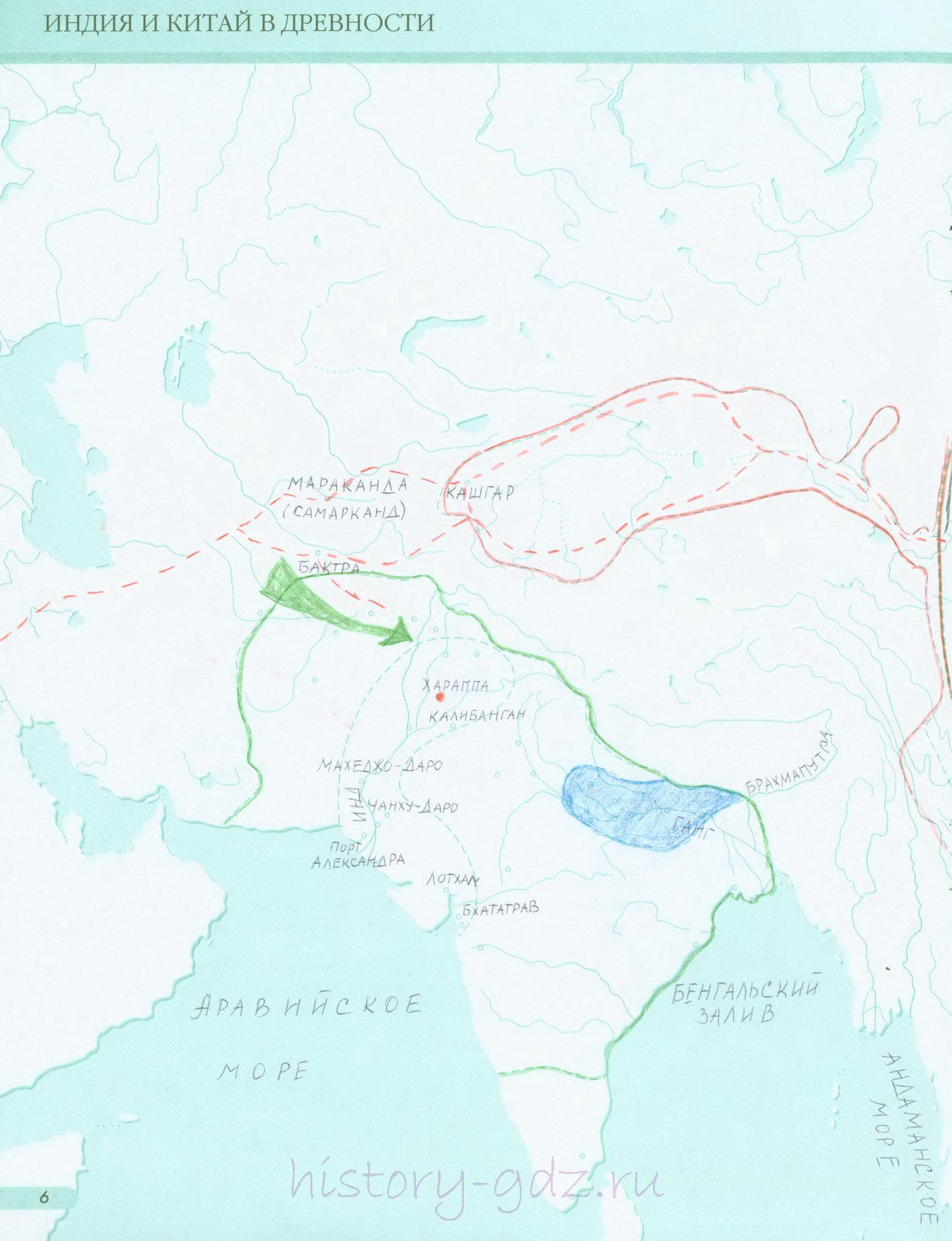 Гдз по истории древнего мира 5 класс атлас