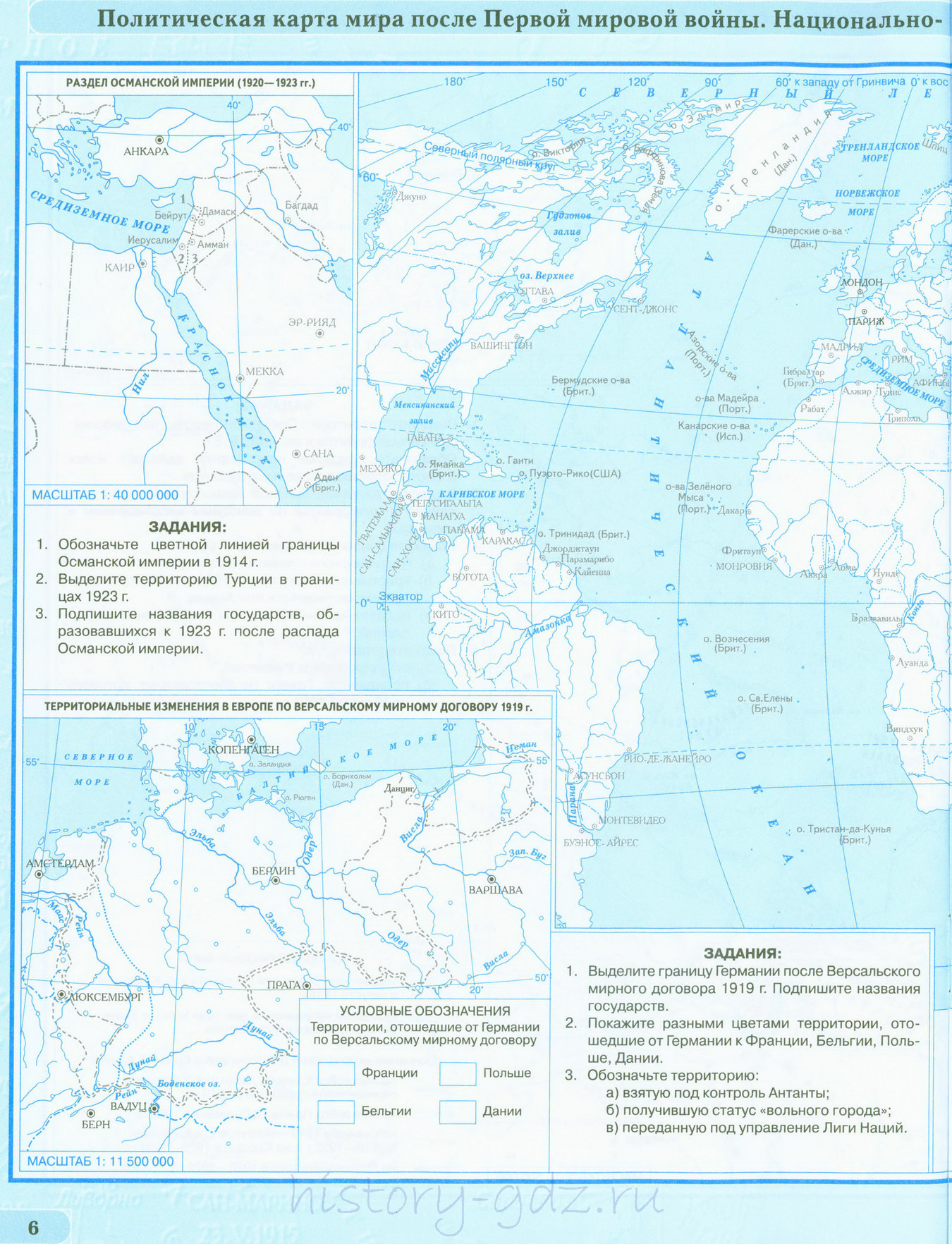 Карта мира контурная картинки.