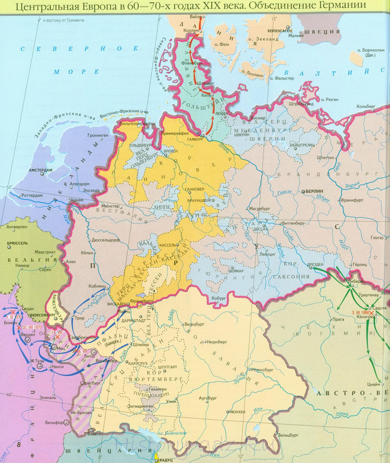 Контурная карта объединение италии 8 класс